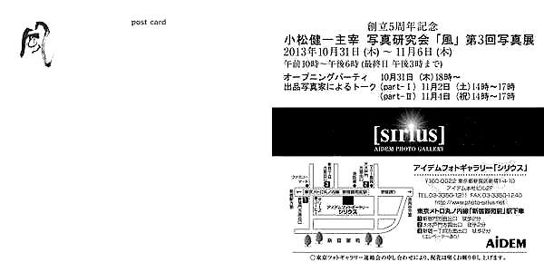 2_DM_omote2-001.jpg