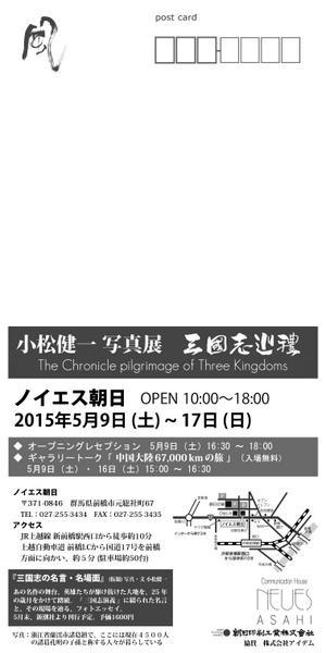 ate_03-001.jpg