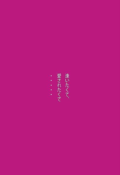 hyoshi_omo_2 (1)-001.jpg