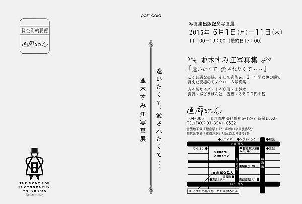 B_01-001.jpg