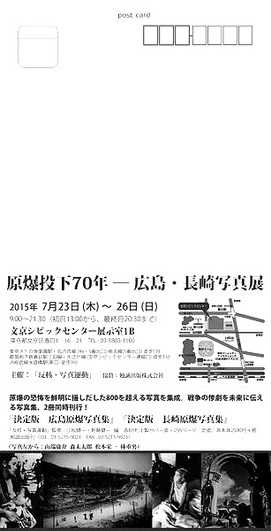 p_235x120_ate-001.jpg