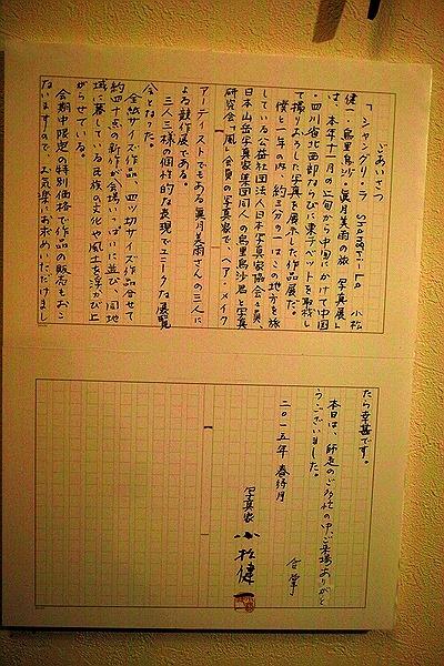 SDIM1811-001.JPG