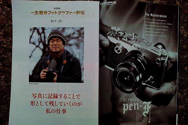 SDIM2876-001.JPG