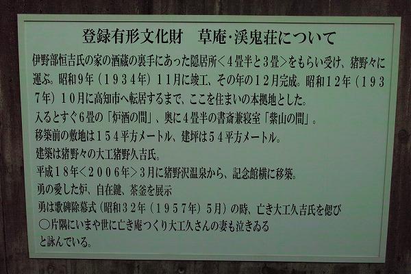 SDIM4981.jpg