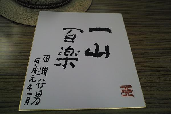 s-SDIM3132.jpg