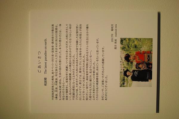 s-SDIM4291.jpg