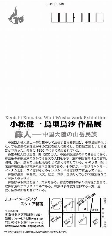s-JIKKOU003.jpg