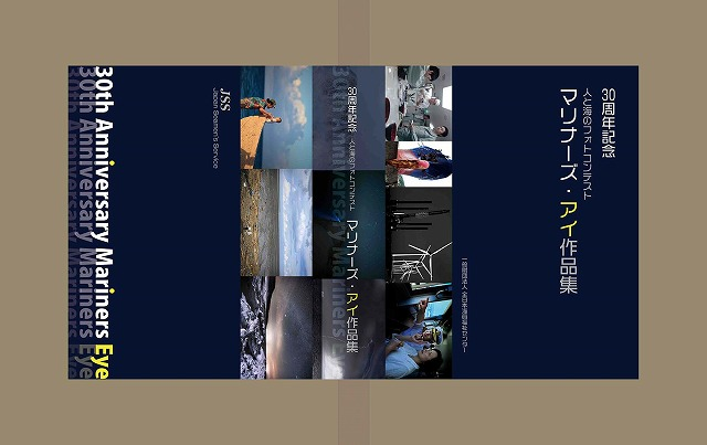 s-tekisuto3.jpg