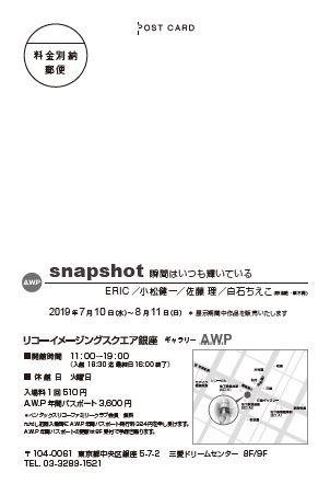 DM(裏面).JPG