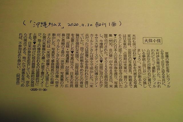 s-SDIM0468.jpg