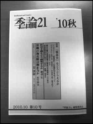 PC111333.JPG