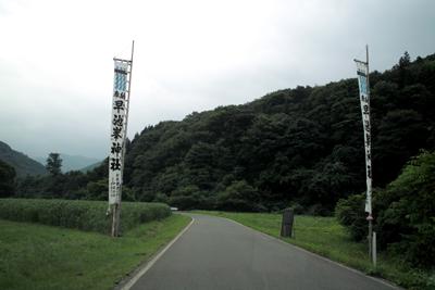 SDIM1708.JPG