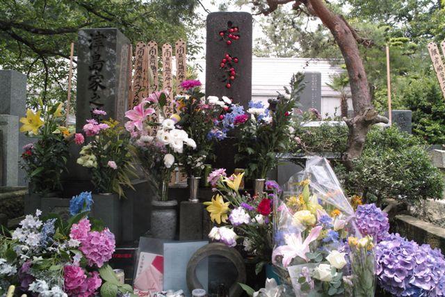 太宰治の墓のある禅林寺
