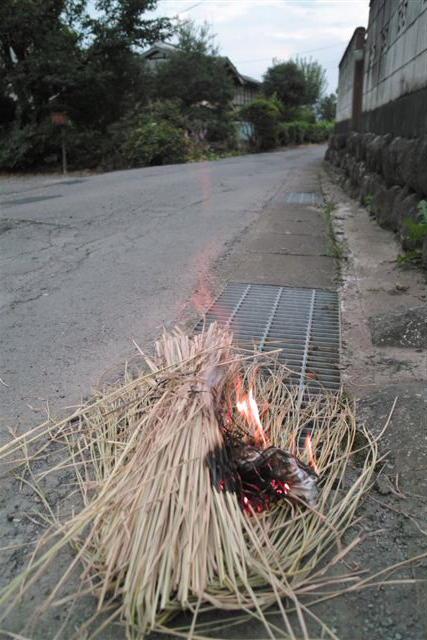 8月13日夕刻、家の前でおふくろと迎え火を焚く。