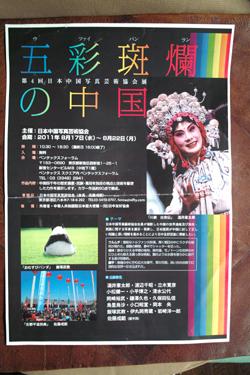 http://www.kenichikomatsu.com/exhibition-event/2011/08/01/SDIM5353.JPG