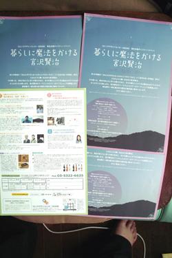 http://www.kenichikomatsu.com/exhibition-event/2011/08/01/SDIM5356.JPG