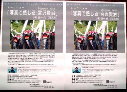http://www.kenichikomatsu.com/exhibition-event/2011/10/02/SDIM6568.JPG