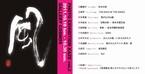 小松健一主宰 写真研究会「風」第2回展 10月18日(火)~30日(日) 目黒・ギャラリーコスモスで開催!