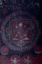 ネパール・ムスタンno.0021
