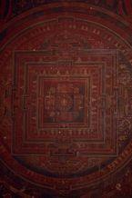 ネパール・ムスタンno.0023