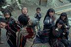 ネパール・ドルパno.0083