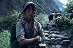 ネパール・ドルパno.0106
