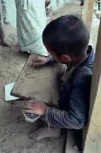 ネパール・ドルパno.0107
