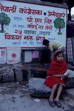 ネパール・カトマンドュウno.0108