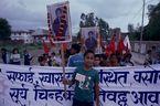 ネパール・カトマンドュウno.0109